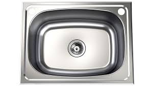 Laundry Sink  1 Available